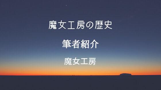 f:id:nakakeboshi:20180526011806j:plain