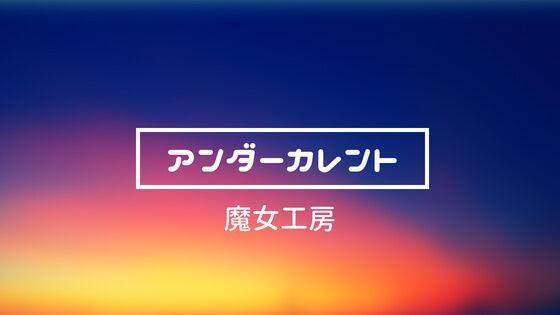 f:id:nakakeboshi:20180526015350j:plain