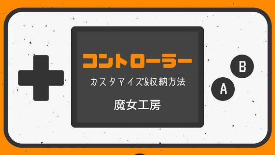 f:id:nakakeboshi:20180528152901j:plain