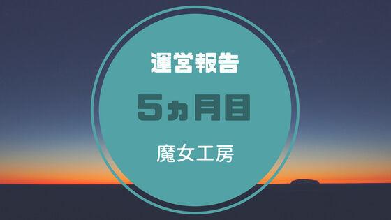 f:id:nakakeboshi:20180528154900j:plain