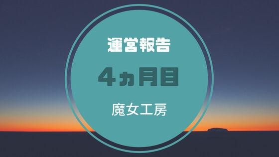 f:id:nakakeboshi:20180528155307j:plain