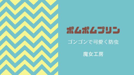 f:id:nakakeboshi:20180603135236j:plain