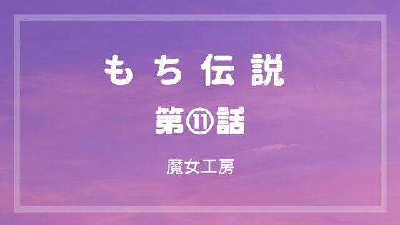 f:id:nakakeboshi:20180615122650j:plain