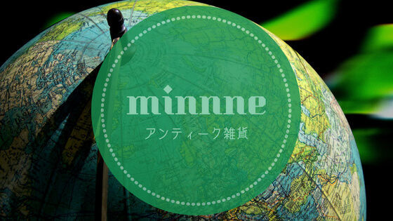 f:id:nakakeboshi:20180901232354j:plain