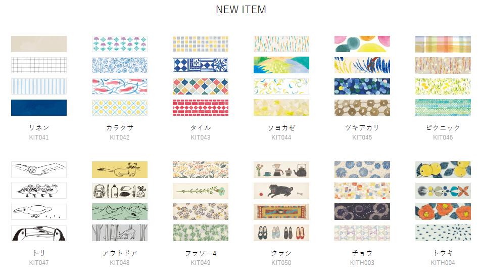f:id:nakakeboshi:20180905092309p:plain