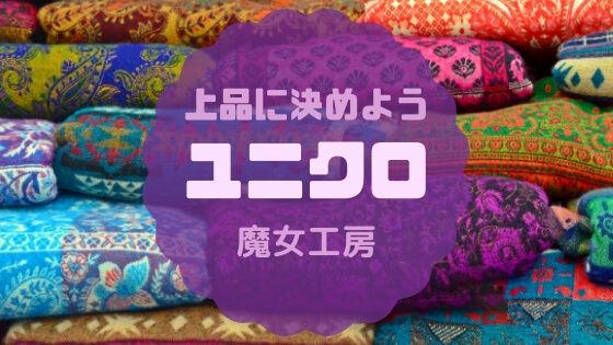 f:id:nakakeboshi:20180912140728j:plain