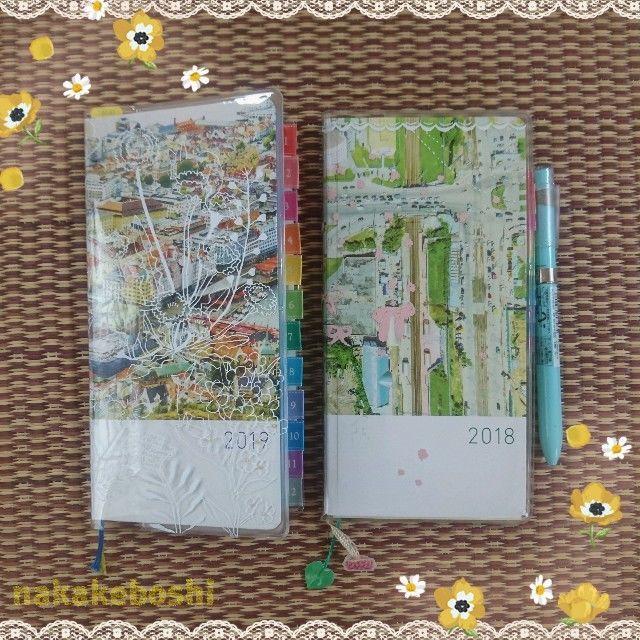 f:id:nakakeboshi:20180918165146j:image