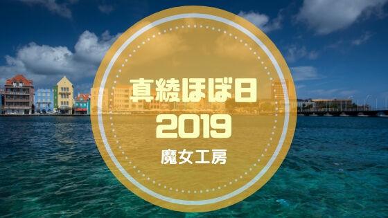 f:id:nakakeboshi:20180918205157j:plain