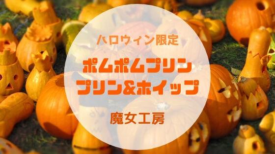 f:id:nakakeboshi:20181011055742j:plain