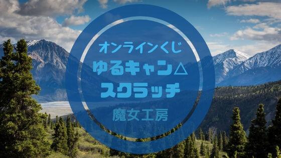 f:id:nakakeboshi:20181012161152j:plain