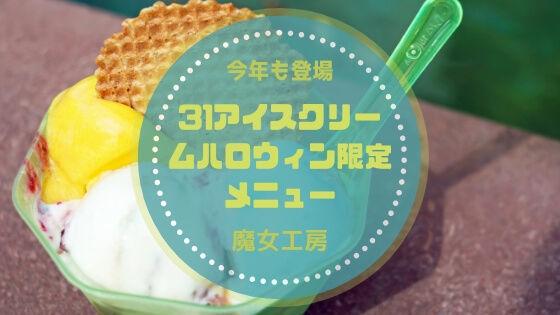 f:id:nakakeboshi:20181016213027j:plain