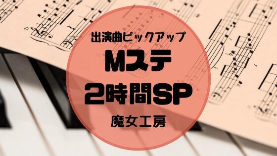 f:id:nakakeboshi:20181018220422j:plain