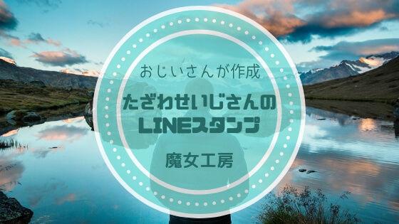 f:id:nakakeboshi:20181019103936j:plain