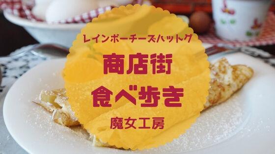 f:id:nakakeboshi:20181019165849j:plain