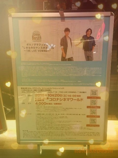 f:id:nakakeboshi:20181021100335j:image