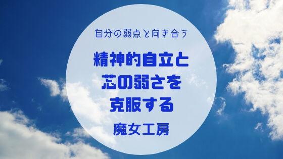 f:id:nakakeboshi:20181024220825j:plain