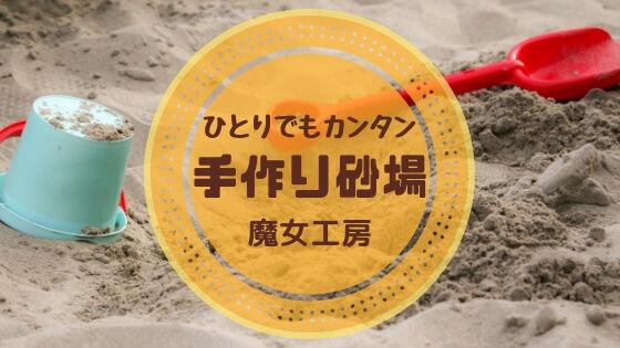 f:id:nakakeboshi:20181031230355j:plain