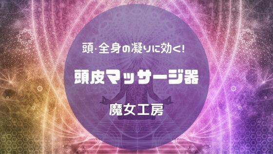 f:id:nakakeboshi:20181108044647j:plain