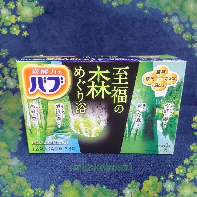f:id:nakakeboshi:20181108045738j:image