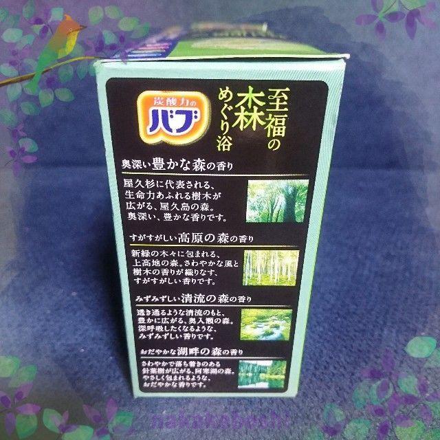 f:id:nakakeboshi:20181108045801j:image