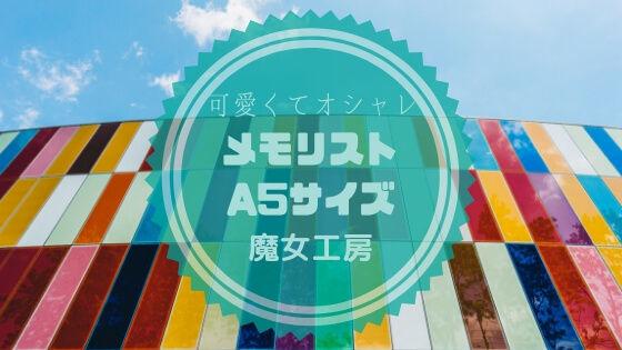f:id:nakakeboshi:20181109231805j:plain