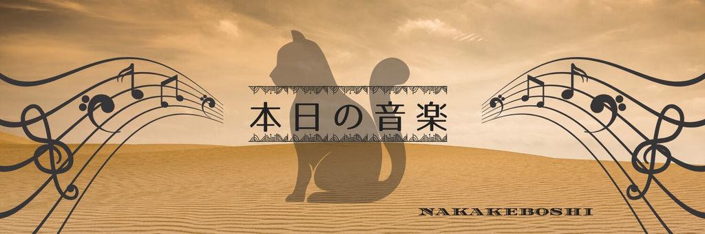 f:id:nakakeboshi:20181111234344j:plain