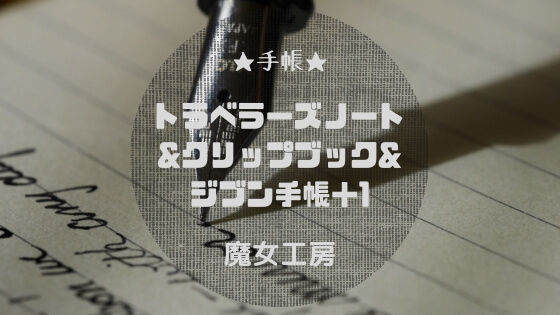 f:id:nakakeboshi:20181113194924j:plain