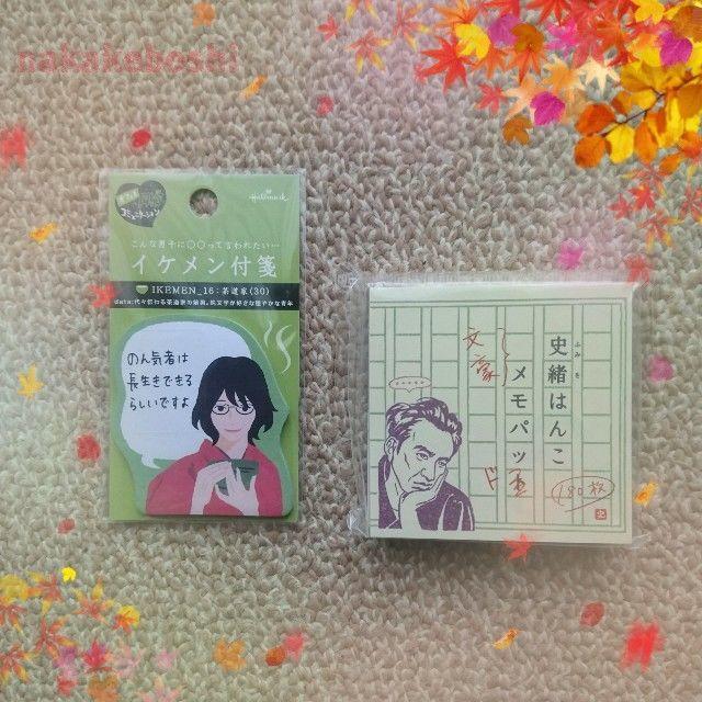 f:id:nakakeboshi:20181115203945j:image