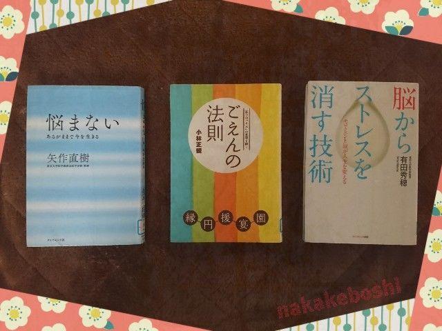 f:id:nakakeboshi:20181115204047j:image