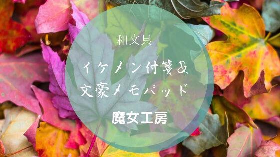 f:id:nakakeboshi:20181118220653j:plain
