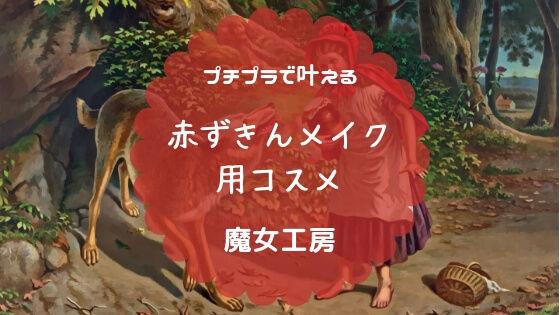 f:id:nakakeboshi:20181119165301j:plain