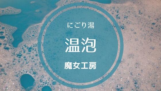 f:id:nakakeboshi:20181121060018j:plain