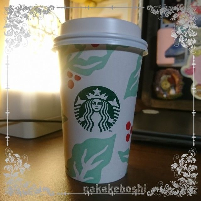 f:id:nakakeboshi:20181123001807j:image