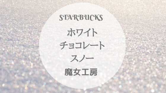 f:id:nakakeboshi:20181123151259j:plain