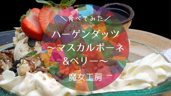f:id:nakakeboshi:20181201232214j:plain