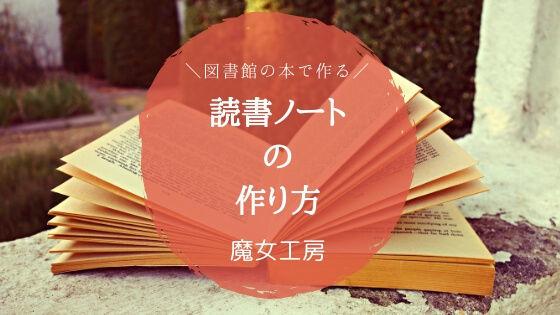 f:id:nakakeboshi:20181209145233j:plain