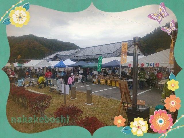 f:id:nakakeboshi:20181210222223j:image