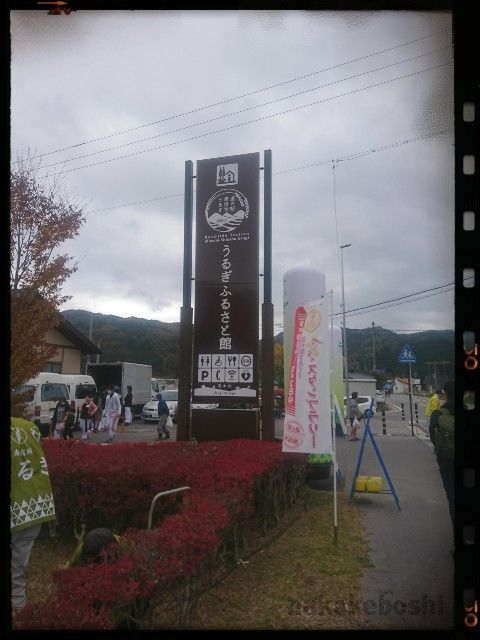 f:id:nakakeboshi:20181210222236j:image