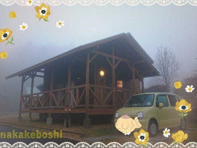 f:id:nakakeboshi:20181210222323j:image