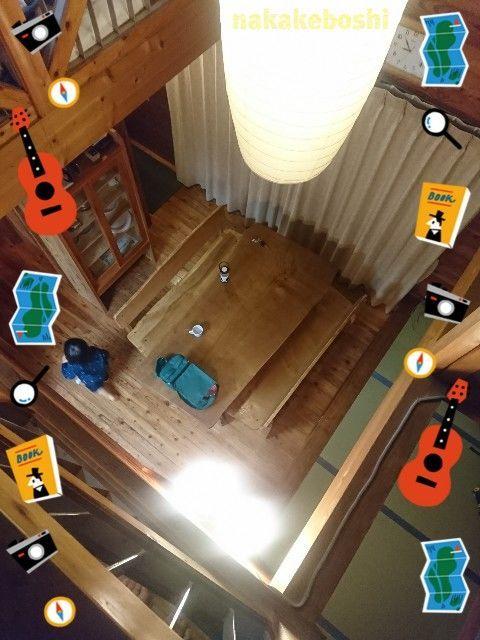 f:id:nakakeboshi:20181210222402j:image
