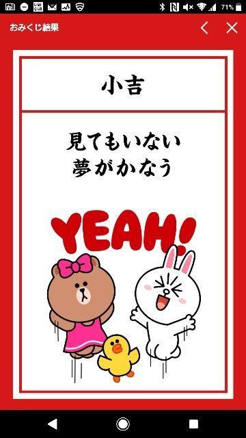 f:id:nakakeboshi:20190103210923j:image