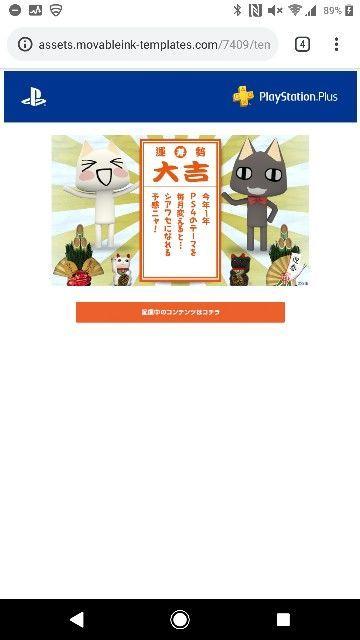 f:id:nakakeboshi:20190103210936j:image