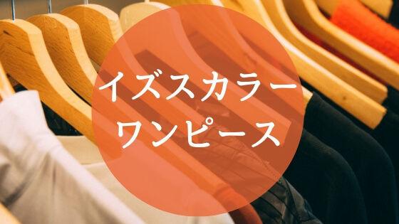 f:id:nakakeboshi:20190402063243j:plain