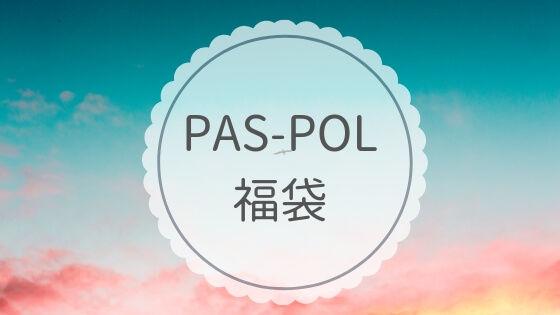 f:id:nakakeboshi:20190402212814j:plain