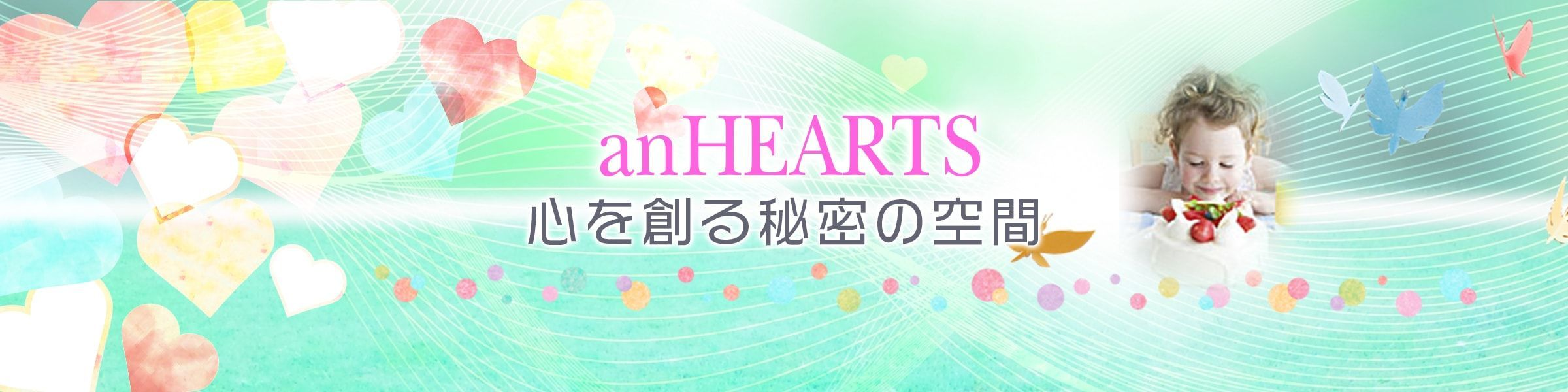 anHEARTS