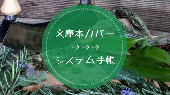 f:id:nakakeboshi:20190412205040j:plain