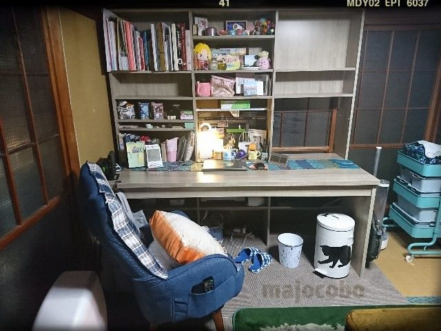 f:id:nakakeboshi:20190412235912j:image