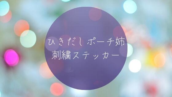 f:id:nakakeboshi:20190420234630j:plain