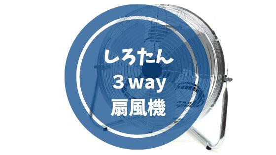 f:id:nakakeboshi:20190425110710j:plain
