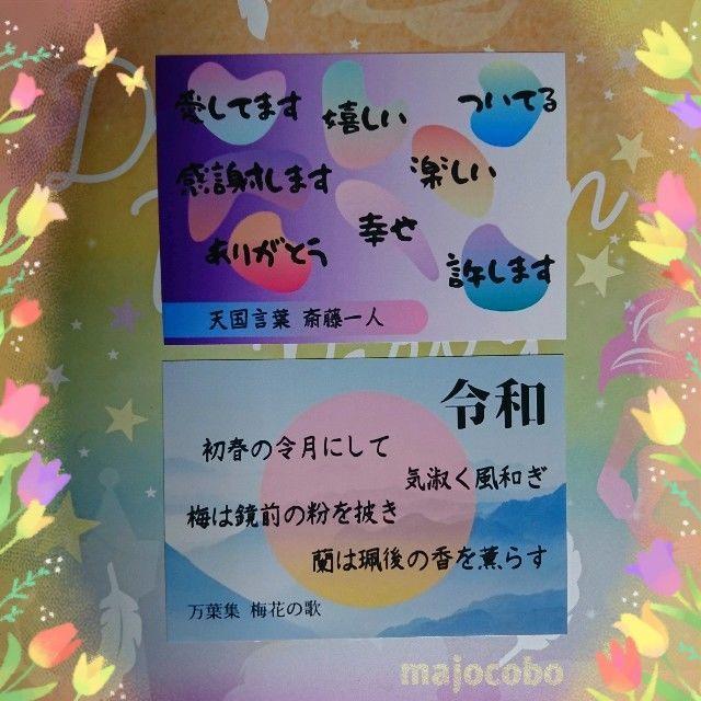 f:id:nakakeboshi:20190509050639j:image